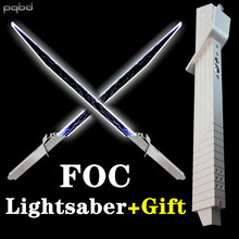 Pqbd sabre de luz foc darksabre tarre vizsla luminosa espada mandalorian lâmina sabre laser personalizado lanterna fx força cosplay presentes