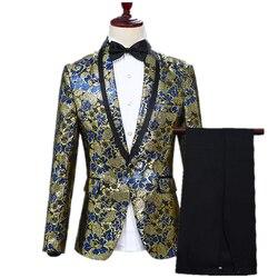 Fashion charm mens suit set casual slim gold inlaid blue jacquard embroidery lapels design mens one button suit (coat+pant)