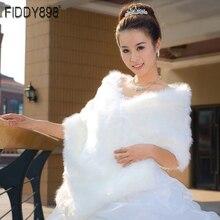 2020 חתונה בולרו מעיל חורף חתונת לעטוף חם פו פרווה גלימות כלה מעיל אביזרי חתונה גלימת מעיל אלקטרוני 1027