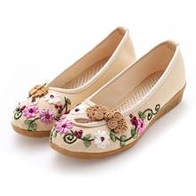 클래식 천으로 신발 캐주얼 신발 복고풍 디스크 버클 수제 수 놓은 신발 힘줄 밑창 여성 신발