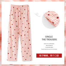 Pajamas Summer Home-Pants Japanese Plaid Cotton Women's New Thin Korean Can-Be-Worn Loose
