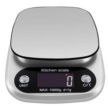 Digital Kitchen Food Scale 10Kg/1g stainless steel weighing Postal Electronic Scales Measuring tools weight Balance цена 2017