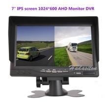 ใหม่ 7 นิ้วIPS 2 แยกหน้าจอ 1024*600 AHDรถขับรถDVRการตรวจสอบความปลอดภัย