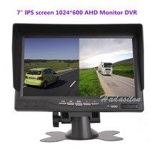 Monitor de seguridad DVR para coche, pantalla dividida IPS 2 de 7 pulgadas, 1024x600 AHD, grabadora de conducción, novedad