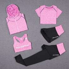 5 parça Set Yoga kadınlar için koşu spor T-Shirt spor sutyeni giymek spor giyim kadın eğitim seti spor takım elbise
