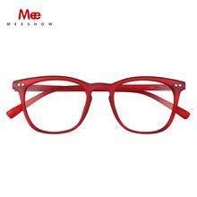 Meeshow – lunettes de lecture carrées pour femmes, élégantes, à la mode, avec dioptrie, Style français rétro européen, rouge + 1.5 + 2.0, 1765