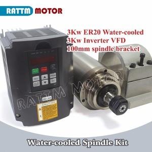 Image 2 - Двигатель шпинделя с водяным охлаждением, 3 кВт ER20 4 подшипника и инвертор 3 кВт VFD 4HP 220 В и 100 мм зажим для фрезерного станка с ЧПУ
