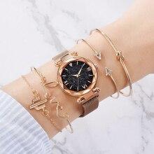 Набор роскошные часы женщины магнитный звездное небо женские часы Кварцевые наручные часы мода дамы наручные часы подарки для женщин