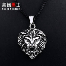 Steel soldier power lion head pendant necklace men punk biker stainless steel man jewelry(China)