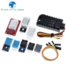 Sensor Digital de temperatura/humedad DHT11 DHT22 AM2302 AM2301 AM2320 MW33, Módulo para Arduino electronic DIY