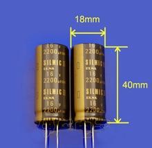 2 sztuk nowy tajlandia ELNA SILMIC II RFS 16V2200UF 18X40MM gorąca sprzedaż oryginalny audio kondensator elektrolityczny SILMICII 2200UF 16V