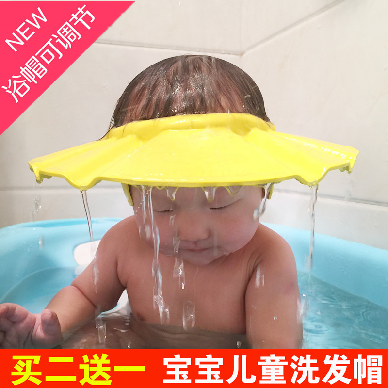 Baby Bath Hat Children Shower Cap Adjustable Men's Kids Shower Cap Waterproof GIRL'S Earmuff Infant Shampoo Cap