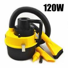Портативный автомобильный пылесос Многофункциональный влажный и сухой ручной пылесос автомобильное электронное оборудование пылесос