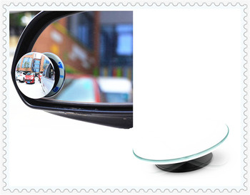 1pcs Blind Spot Reversing Mirror Car Accessories for BMW Z3 M3 Convertible Mini 318ic 318ti 2002 - 2009 image