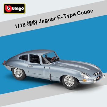 Bburago Diecast 1:18 E-Type Coupe Green Black Sport Car High Simulation Vehicle Alloy Model Car
