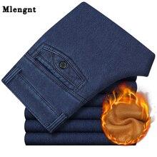 Tamanho grande clássico calças de brim de negócios para homens outono inverno masculino casual de alta qualidade lã grossa quente elástico calças de brim tamanho 30 44