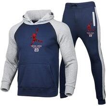 The Spring And Autumn Period And The Men Printed Cotton Joker Jogging Movement Jordan Hooded Fleece + Cotton Jordan Sports Pants