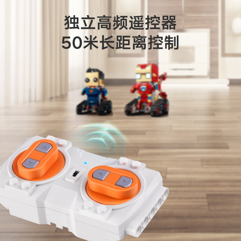 Compatible Small Particles Remote Control Robot Building Blocks Educational People Assembled Model CHILDREN'S Toy 7 Boys 3-6 A Y
