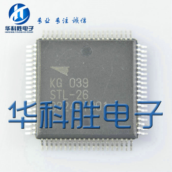 KG039 STGL-26 Free automotive electronics Shipping IC