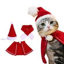 Шапки для собак кошка шаль для собаки на день рождения костюм дизайн шляпа шарф с рождественским мотивом плащ МАНТИЯ вечерние аксессуары для домашних животных принадлежности