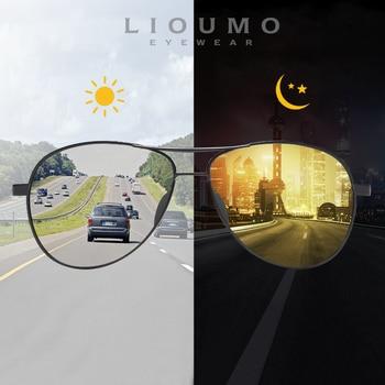 Мужские солнцезащитные очки-авиаторы с фотохромными линзами