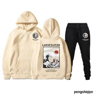 Image 2 - 2020 yeni hpt hoodies takım elbise rahat erkek eşofman kazak moda polar kapüşonlu takım elbise + ter pantolon koşu kazak erkek erkek seti