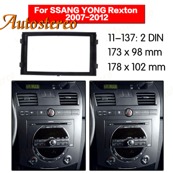 Car Audio Car Fascia Dash Kit Panel Frame For SSANGYONG REXTON 2007+ Car GPS Panel Dash Kit Installation Frame Trim image