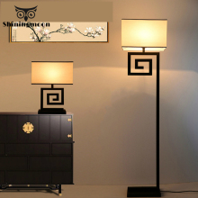 Chinese Classical Led Floor Lamp Modern Creative Royal God Fabric Stand  Living Room Bedroom Standing Metal Desk