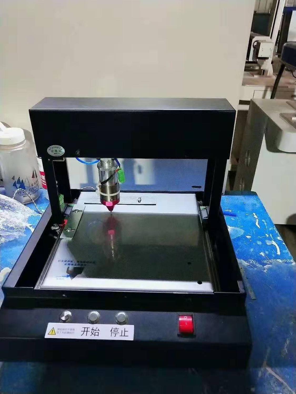 Portable Electric Metal Marking Machine Made In China Good Quality Low Price Electric Metal Engraving Machine