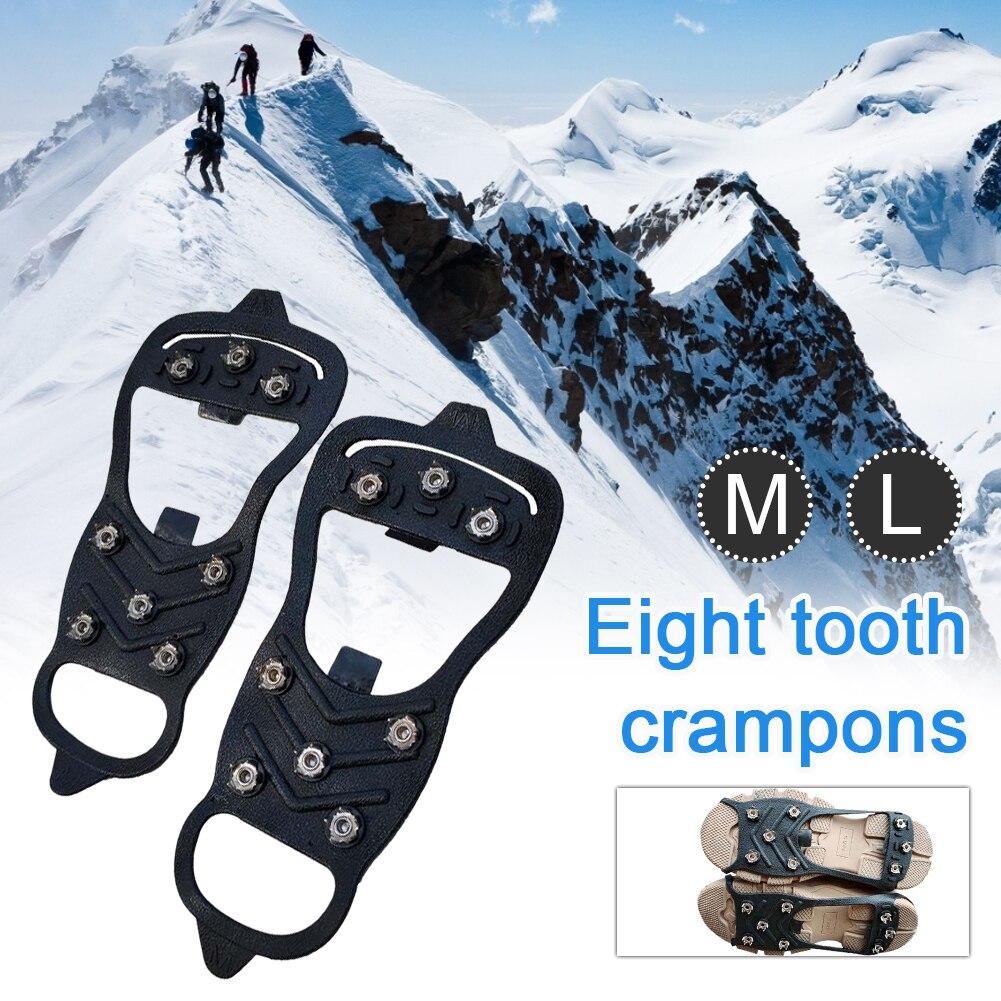 8 зубьев на открытом воздухе нескользящие кошки противоскользящие обувь чехол нескользящие простые кошки для походов на снег лед поверхность грунт гора