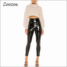 Pants Sexy Leggings Latex Faux-Leather Skinny Bodycon Black High-Waist Casual Women PU