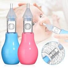Носовые аспираторы, носовые булочки, инструмент для удаления мокроты из мягкого силикона, инструмент для новорожденных, младенцев, малышей,...