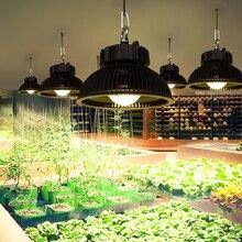 フルスペクトル水耕栽培はライト 285 ワット 3500 18k市民CLU058 led植物成長ランプ温室屋内植物成長