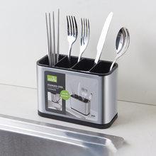 Küche Edelstahl Lagerung Box Haushalt Küche Utensilien Lagerung Essstäbchen Käfig Ablauf Organisation Essstäbchen Lagerung Rack