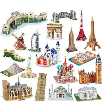 Tourist souvenirs world famous building model three dimensional early education 3D jigsaw puzzle Castle children's toys paper 1