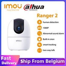 Dahua imou ranger 2 1080p câmera ip 360 câmera de detecção humana visão noturna do bebê vigilância segurança em casa sem fio wi fi câmera