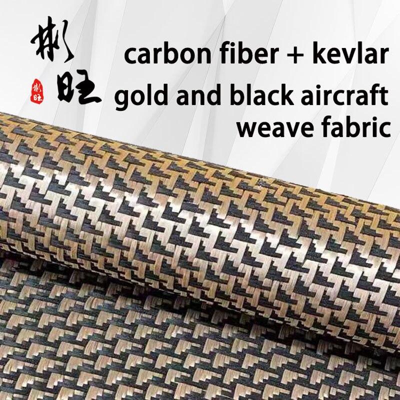 Tela de fibra de carbono 3k y kevlar dorado, tejido de rayas planas doradas y negras, grano plano, 1500D