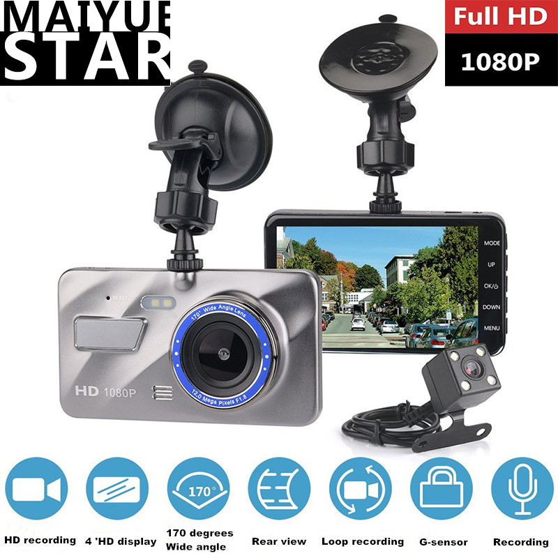 Maiyue star 4 inch IPS full HD 1080P display DVR car micro cam dual lens camera video recorder g recorder vision sensor|DVR/Dash Camera|   - AliExpress