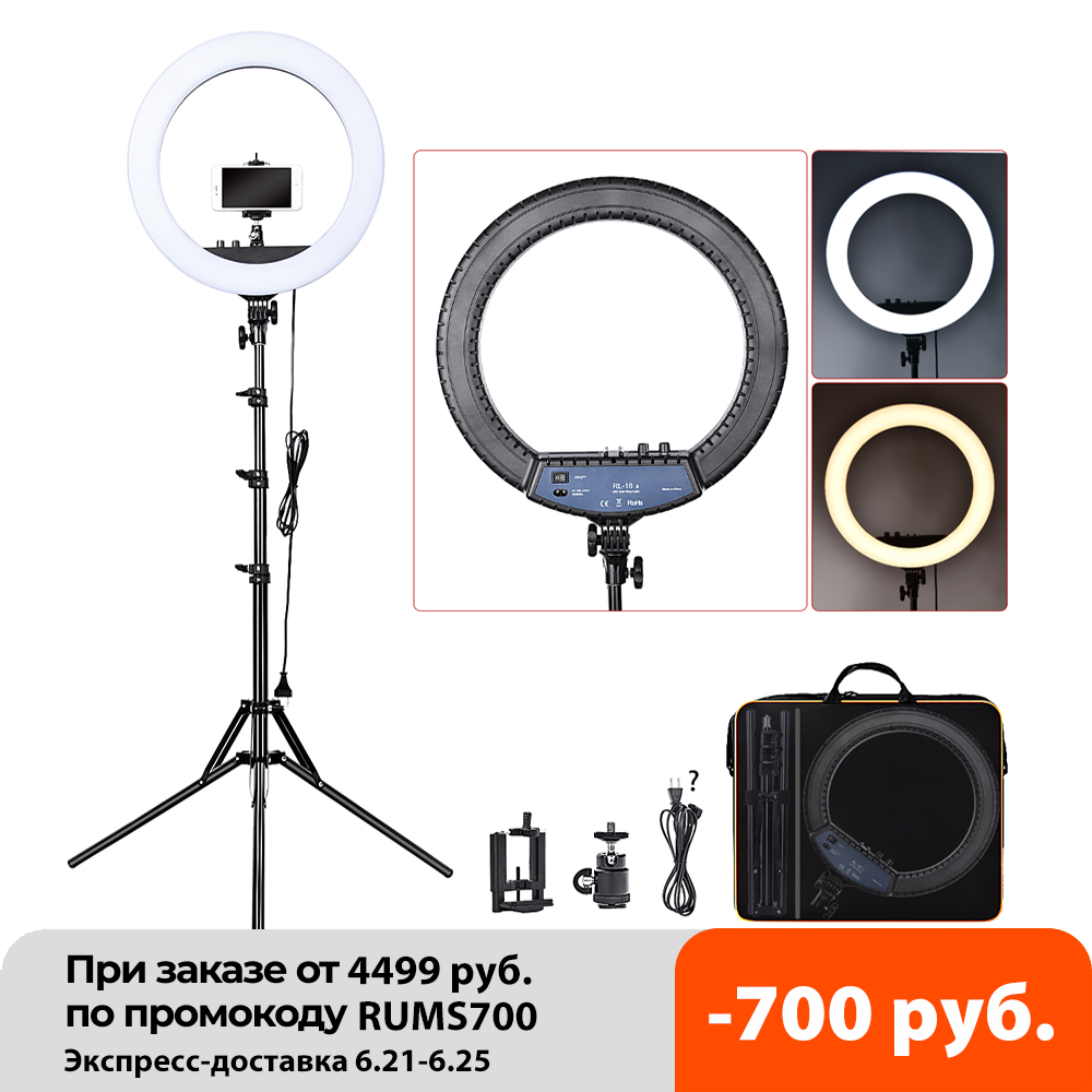FOSOTO RL-18II Led Ring Light 18 Inch Ring Lamp 55W Ringlight Photography Lamp With Tripod Stand For Phone Makeup Youtube Tiktok