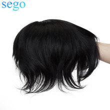 SEGO, прямые, 0,08 мм, ПУ кожа, тонкая кожа, для мужчин, Toupees, прочные, шиньоны, индийские волосы, не Реми, настоящие человеческие волосы, мужской парик, заменяет мужчин ts