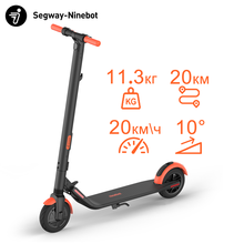 Ninebot ES1L Foldable Electric Scooter For Adults Minimalism Style Light Portable 11.3kg 187WH 250W 20km/h Commute Free Ship