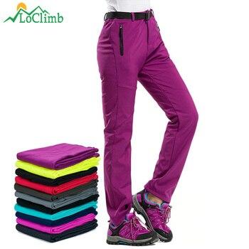 цена LoClimb Winter Hiking Pants Women Fleece Softshell Pants Outdoor Ski Trousers Mountain/Camping/Trekking Waterproof Pants AW195 онлайн в 2017 году
