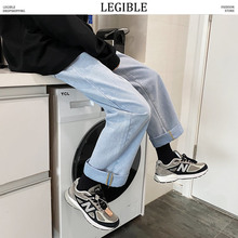 LEGIBLE 2020 Spring Summer Solid Jeans Mens Casual Denim Pants Loose Fit Trousers Straight Ankle-Length Men