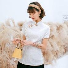 Женская хлопковая блузка с коротким рукавом элегантная белая