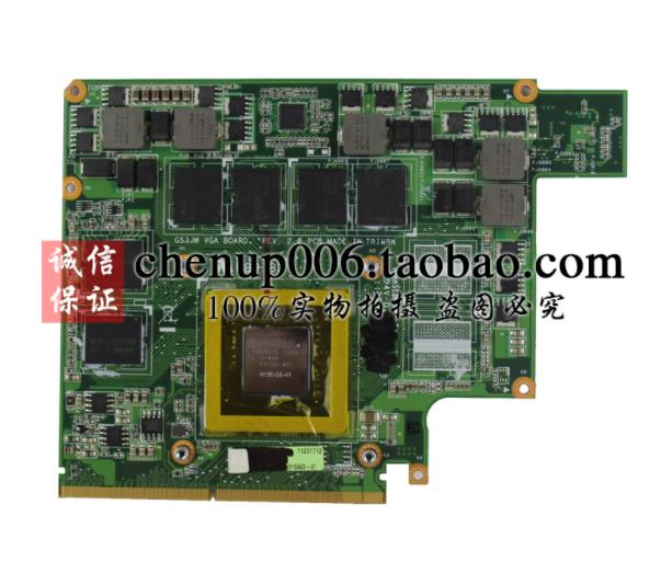 For ASUS G73JW G53JW G73SW G53SW G53SX VX7 VX7S GTX460M <font><b>GTX</b></font> <font><b>460</b></font> N11E-GS-A1 1.5GB DDR5 MXMIII VGA Video <font><b>Card</b></font> <font><b>Graphic</b></font> <font><b>card</b></font> image