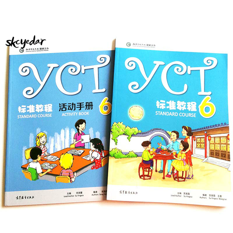 YCT Standard Course 6 Chinese Textbook +Activity Book 6 For Entry Level Primary School And Middle School Students From Overseas
