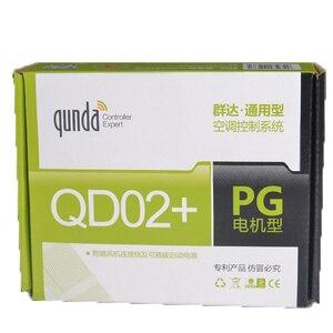 Image 1 - QD U02C QD U05PG + Generale aria condizionata piastra/computer/modifica/bordo universale/pannello di controllo