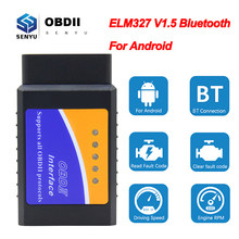 Elm 327 v1.5 obd2 scanner bluetooth para android elm327 v1.5 odb2 leitor de código obd 2 obd2 ferramenta diagnóstico do varredor do carro elm327 1.5