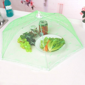 Umbrella for food products 5