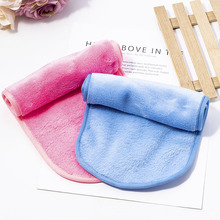 Reusable Towels Makeup Remover Water Eraser Superfine Cleaning Towel Fibre Cloth Lightweight Practical Smooth Soft Makeup Women